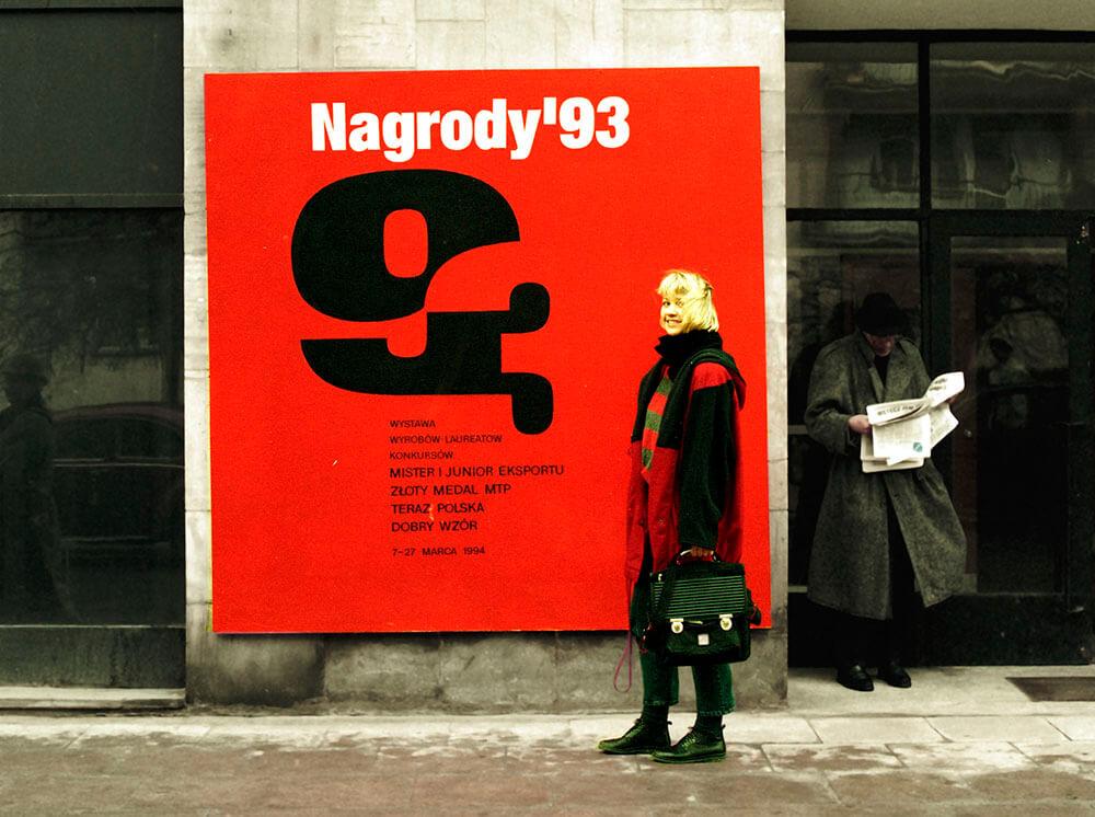 I Edycja konkursu Dobry Wzór 1993