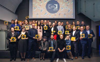 Znamy laureatów konkursu DOBRY WZÓR 2019!